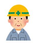 工事施工者