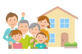 幸せな家族と住まい