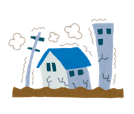地震被災後の住宅