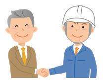 工事監理委託契約を締結した施主と工事監理者