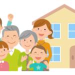 住宅の登録免許税の税率軽減
