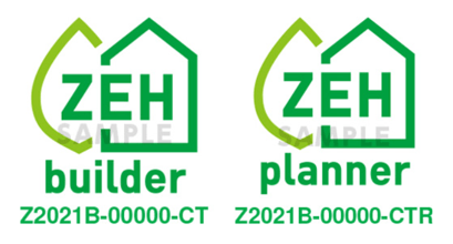 ZEHビルダー/プランナーマーク